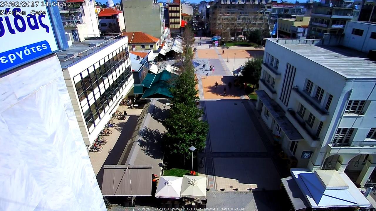 Karditsa live Cam